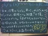 070602松江