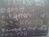 2010/08/10森下