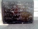 2011/2/20森下