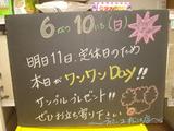 2012/06/10松江
