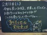 060211松江