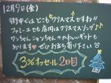 051209松江