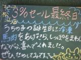060910松江