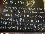 060926森下