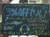 060909松江