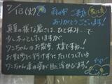 060718松江