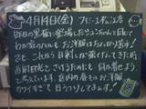 060414松江