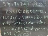 2010/8/19松江