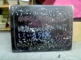 2011/01/07森下