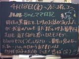 070418松江