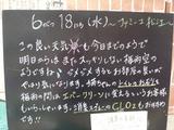 080618松江