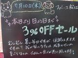 080710松江