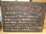 2012/2/17松江