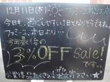 081211松江