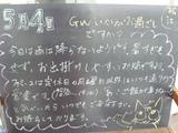 080504松江