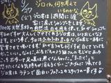 050927森下
