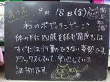 090918松江