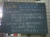 2010/06/25南行徳