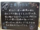 090210松江