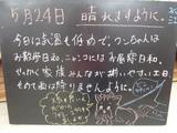 080526松江