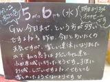 090506松江