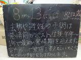 2010/08/13松江