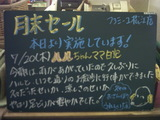 060720松江
