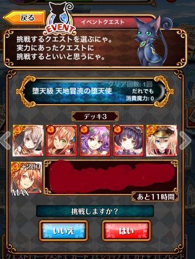 DB2014090901