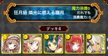HB_deck