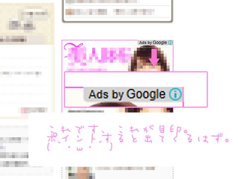 Google_Ad_Mark