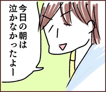 2016-04-12-21-49-30