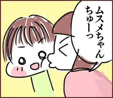 2016-04-10-21-01-08