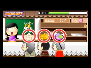 THAI GAME