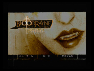 BLOODRAYNE TITLE