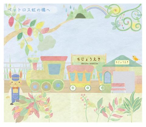 blog_0719_3