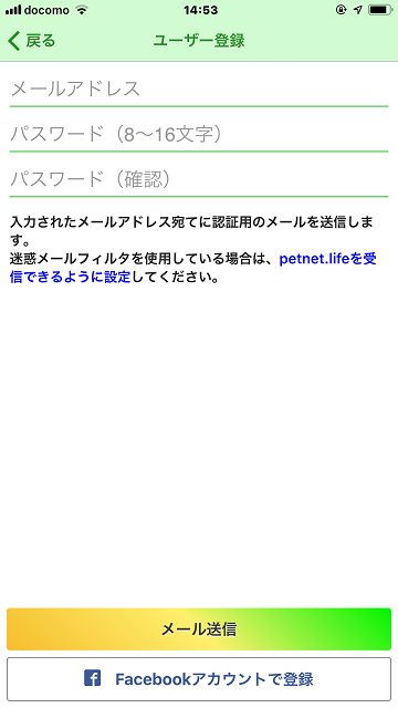 IMG_8669