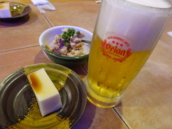 ちゃんぷるで沖縄を楽しむ