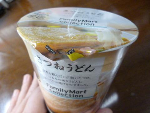 コンビニのオリジナルカップ麺を作っているのはどこ