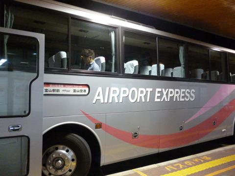 富山駅と富山空港は空港リムジンで結ばれている