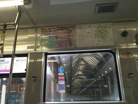 市内電車にまちさんぽマップが貼ってあった