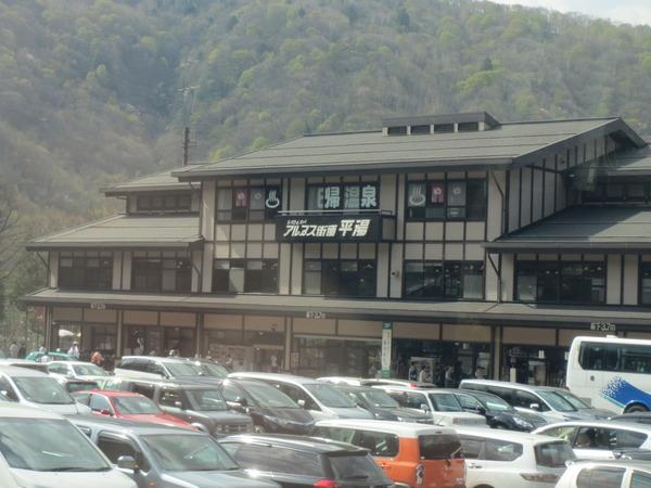 平湯バスターミナルのパノラマ浴場からは遠くの山を見渡せる