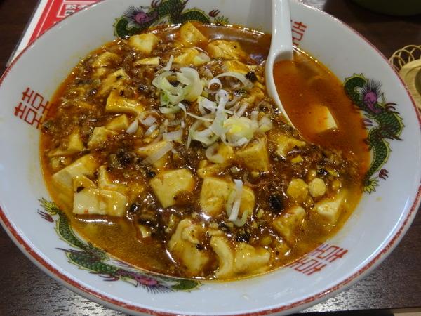 大連飯店富山北店の麻婆豆腐麺は気持ちのいい辛さ