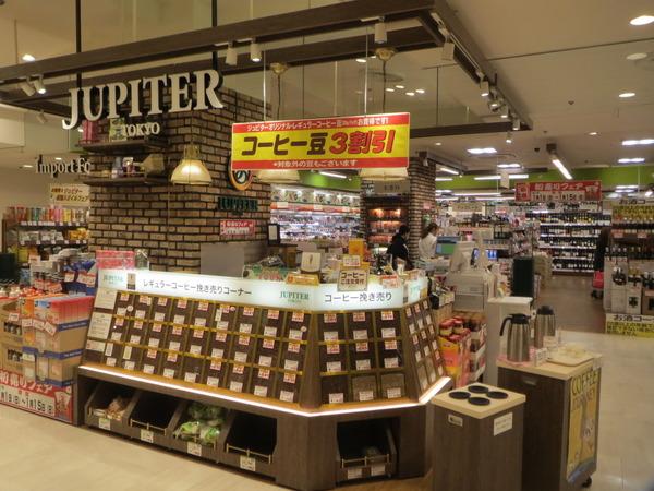 JUPITER(ジュピター)マリエ富山店で世界の食材を手に入れた