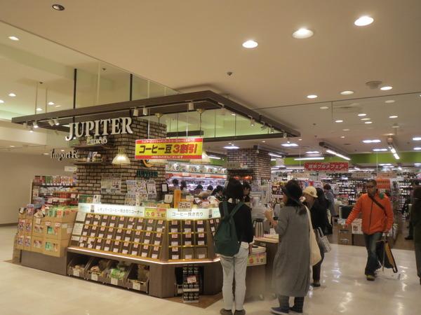 ジュピターマリエとやま店で輸入食材を買ってみた