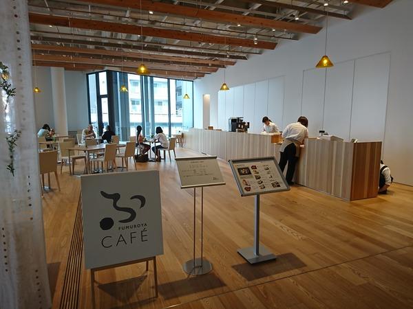 FUMUROYA CAFEで生麩まんじゅうと煎茶のセット