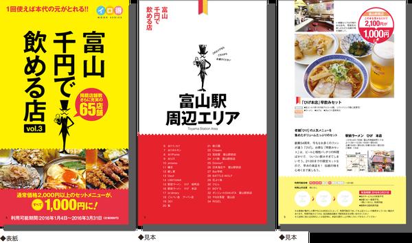 串福神の串揚げ9本セットと生ビールが千円