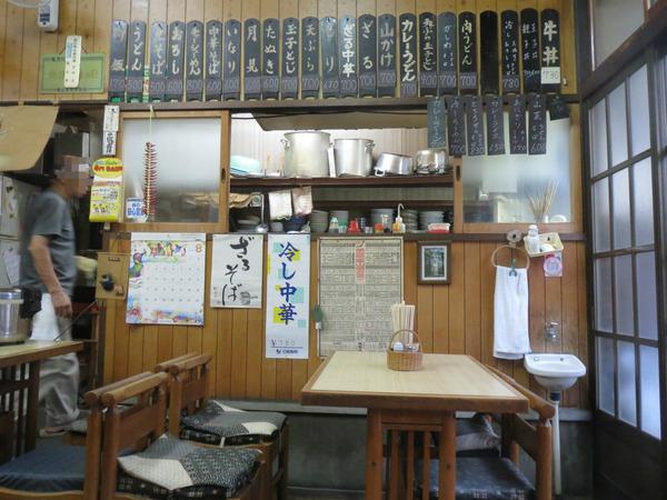 老舗の自信 〜たかよし麺類食堂〜