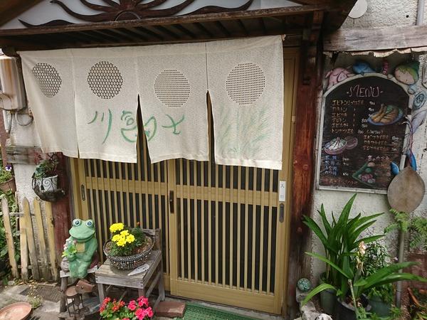 川富士で食べるなら天丼に即決