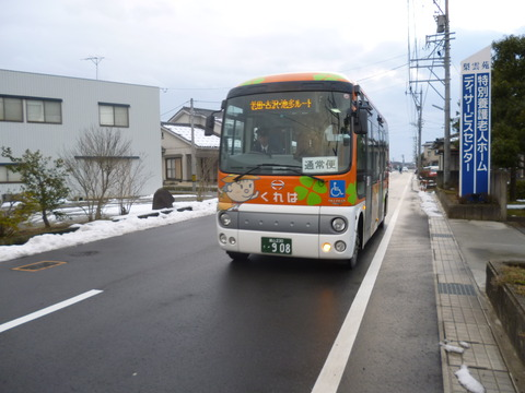 呉羽いきいきバスに乗れば小1時間で呉羽通になれる