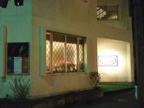 レストラン小西は富山のフレンチの中のフレンチ